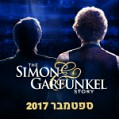 The Simon&Garfunkel Story